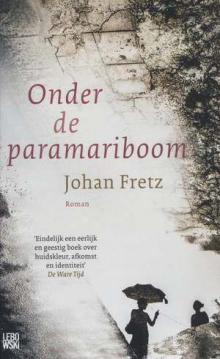 fretz220